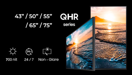 Samsung QHR seria